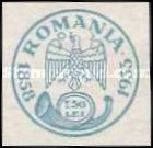 [The 75th Anniversary of the Romanian Postage Stamps, type RT]