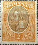 [King Karl I - See Also No.105-115, type T1]