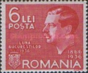 [The 70th Anniversary of the Hohenzollern Dynasty in Romania, type TU]