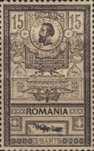 [Opening of the New Postal Office in Bucharest, type V]