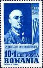 [The 100th Anniversary of the Birth of Nicolae Ion Grigoresku - Paintings, type WC]