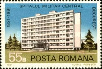 [The 150th Anniversary of the Military Hospital, Bucharest, type XHW]