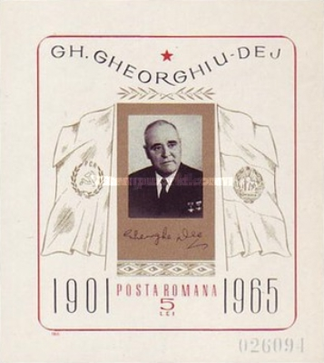 [The Anniversary of the Death of Gheorghe Gheorgiu-Dej, type XQF]