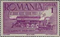 [The 70th Anniversary of the Rumanian Railroads, type XR]