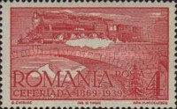 [The 70th Anniversary of the Rumanian Railroads, type XS]