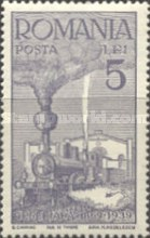 [The 70th Anniversary of the Rumanian Railroads, type XT]