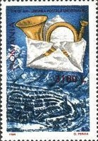 [World Post Day - The 125th Anniversary of the Universal Postal Union, type XTH]