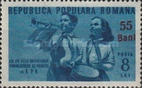 [Young Pioneers Stamps of 1950 Surcharged, type XVC1]