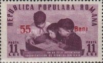 [Young Pioneers Stamps of 1950 Surcharged, type XVD1]