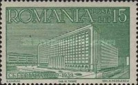 [The 70th Anniversary of the Rumanian Railroads, type XW]