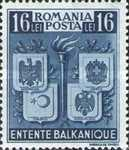 [Balkan Entente, type XX1]