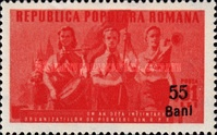 [Young Pioneers Stamps of 1950 Surcharged, type ZVE1]