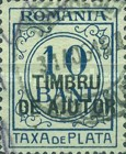 [Numeral Stamps - Romania Postage Due Stamps of 1911 Overprinted