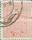 [Numeral Stamps of 1918 on White Paper - Inscription