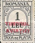 [Numeral Stamps -  Postage Due Stamps of 1920-1926 Overprinted