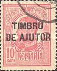 [Romania Postage Stamps of 1909-1914 Overprinted