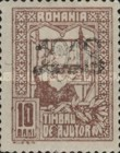 [The Queen Weaving - Tax stamps of 1916 Overprinted
