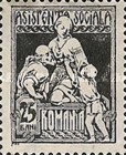 [Charity Stamps, type C1]