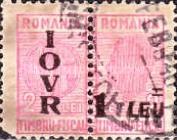 [Charity Stamp for War Victims - Double Stamp Overprinted