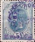 [Romanian Stamps Surcharged in Violet, type A]