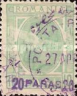 [Romanian Stamps Surcharged in Violet, type A1]