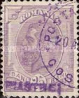 [Romanian Stamps Surcharged in Violet, type A2]