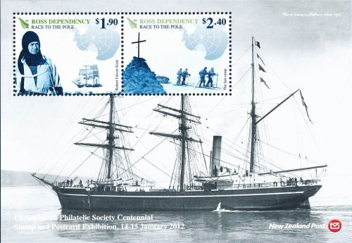 [Christchurch Philatelic Society Centennial Stamp and Postcard Exhibition, type CY1]