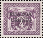 [Numeral Stamps - Belgian Congo Postage Due Stamps of 1957 Overprinted