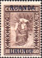 [Belgian Congo Postage Stamps Overprinted, Tipo F1]