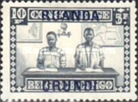 [Belgian Congo Postage Stamps Overprinted, Tipo F8]