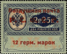 [Official Air Mail Stamps, Typ A]