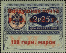 [Official Air Mail Stamps, Typ A2]