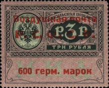 [Official Air Mail Stamps, Typ A3]