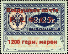[Official Air Mail Stamps, Typ A6]