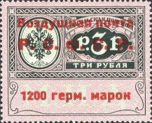 [Official Air Mail Stamps, Typ A7]