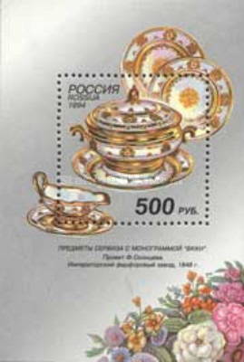 [The 250th Anniversary of Imperial Porcelain Factory, Typ ]