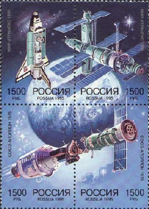 [Russian-American Space Co-operation, Typ ]