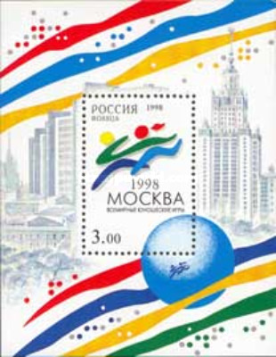 [World Youth Games, Moscow, Typ ]
