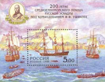 [The 200th Anniversary of the Expedition to the Mediterranean, Typ ]