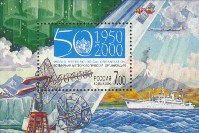 [The 50th anniversary of WMO, type ]