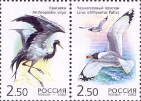 [Birds -  Joint Issue with Kazakhstan, Typ ]