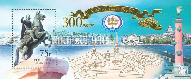 [The 300th Anniversary of St.-Petersburg, Typ ]