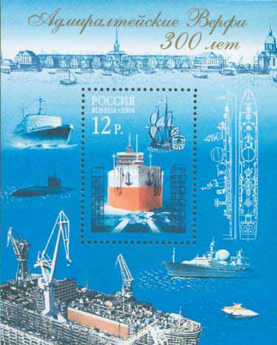 [The 300th Anniversary of Admiralty Wharfs, Typ ]