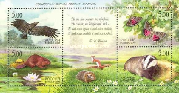[Fauna.Russia & Belarus Joint Issue, Typ ]