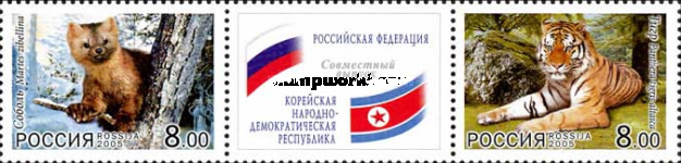 [Fauna.Russia-DPRK Joint Issue, Typ ]