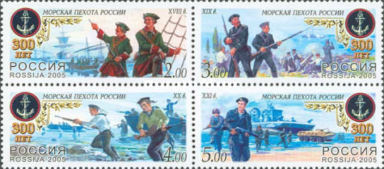 [The 300th Anniversary to Sea Infantry of Russia, Typ ]