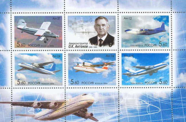 [The 100th Anniversary of the Birth of O.K.Antonov, Typ ]