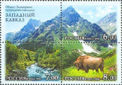 [The World Nature Heritage in Russia - West Caucasus, Typ ]