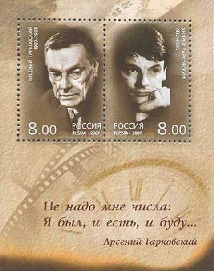 [Russian Culture of the 20th Century, Typ ]