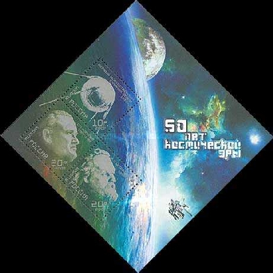 [The 50th Anniversary of Space Age, Typ ]